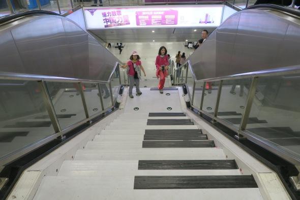 Escalier musical